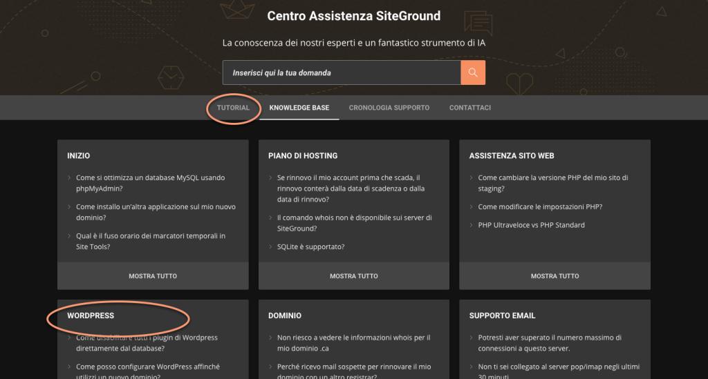 Quale hosting scegliere? Documentazione Siteground